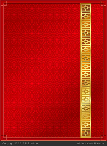Chinese Lattice Red & Gold